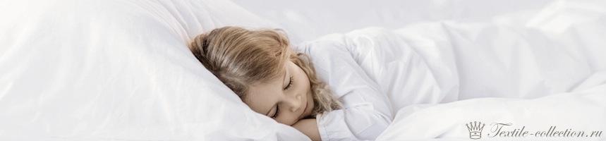 Лучшие детские подушки и для новорожденных