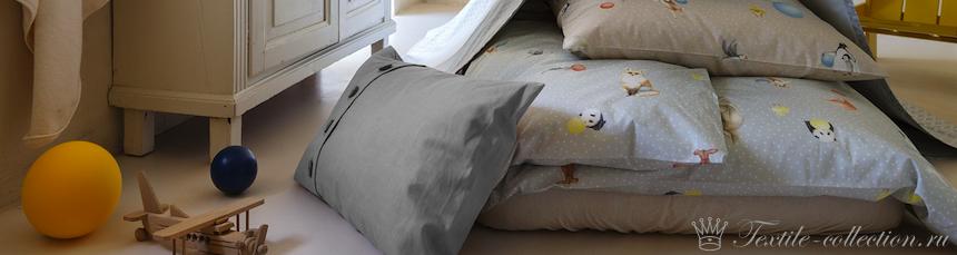 эксклюзивное детское постельное белье